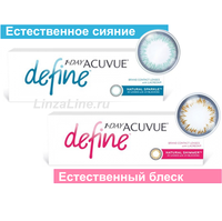 1 Day Acuvue Define-2